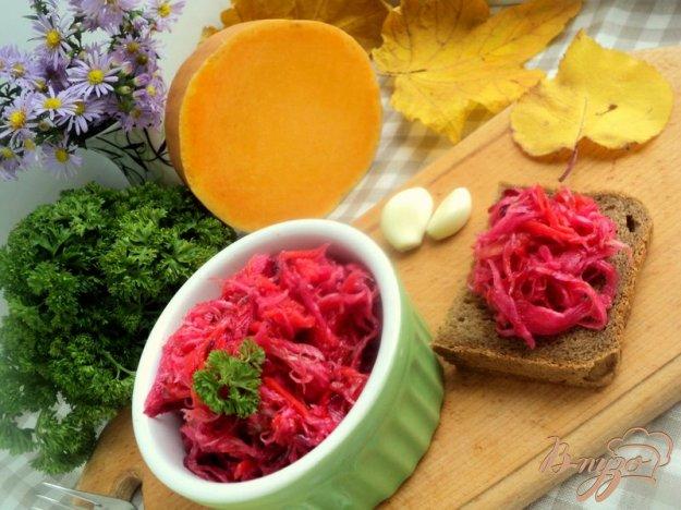 фото рецепта: Капуста маринованная с тыквой и свеклой