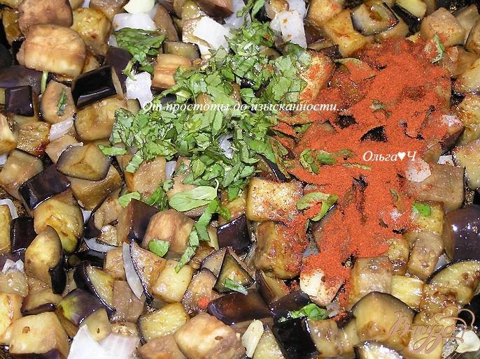 Фото приготовление рецепта: Баклажанный дип с мятой шаг №2