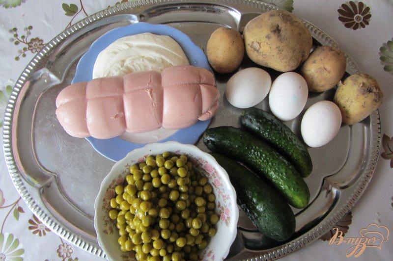Фото приготовление рецепта: Королевское оливье шаг №1