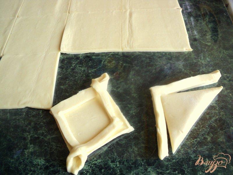 Фото приготовление рецепта: Слоеные пирожки с тыквой шаг №3