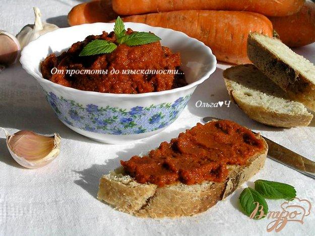 Рецепт Пряный морковный дип