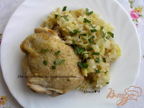 Куриные бедра с капустой и рисом в мультиварке