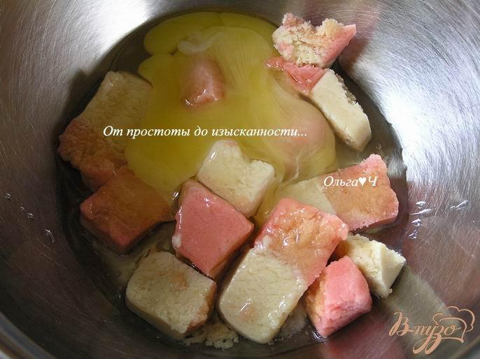 Фото приготовление рецепта: Миндальные птифуры с конфитюром шаг №1