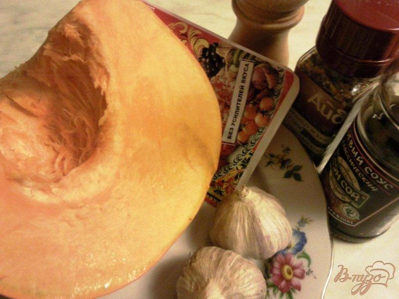 Фото приготовление рецепта: Запеченная тыква шаг №1