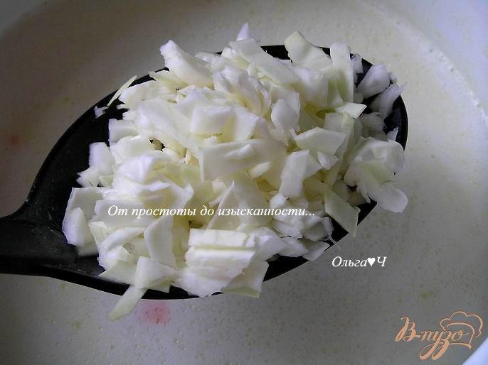 Фото приготовление рецепта: Молочно-овощной суп шаг №2