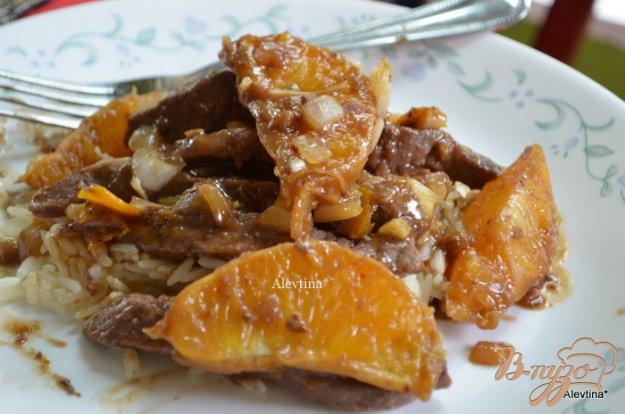 Рецепт Говядина с апельсиновыми дольками