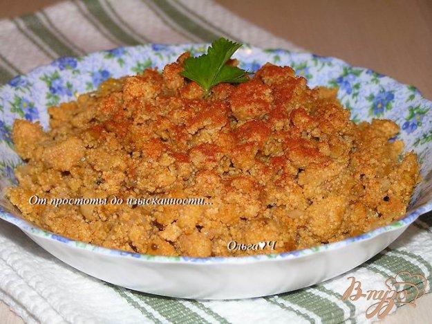 Рецепт Икра сазана с луком и паприкой