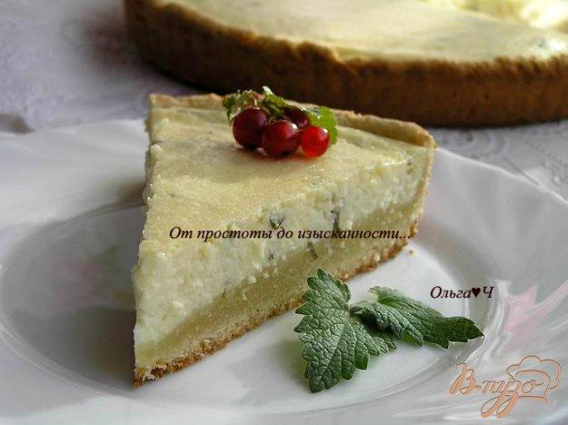 Рецепт Творожный пирог с лимоном и мятой