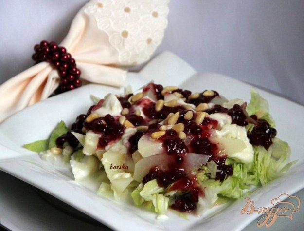 фото рецепта: Тёплый салат из груш и моцареллы с ягодным соусом