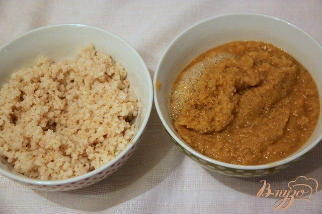 Фото приготовление рецепта: Бедуинский йогуртовый суп шаг №1