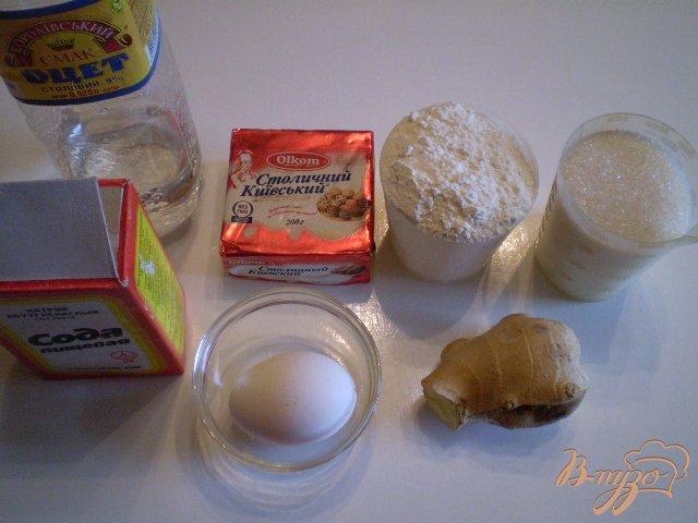 Фото приготовление рецепта: Имбирное печенье шаг №1