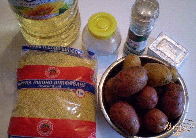 Фото приготовление рецепта: Биточки картофельные с пшенкой шаг №1