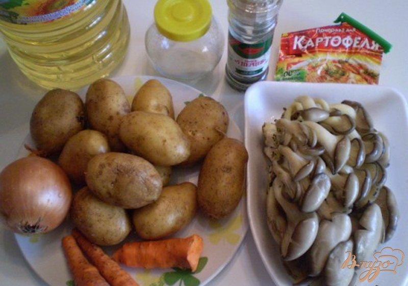 Фото приготовление рецепта: Картофель с грибами шаг №1