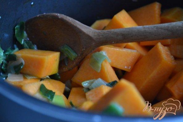 Фото приготовление рецепта: Тыквенный суп-пюре на кокосовом молоке шаг №1