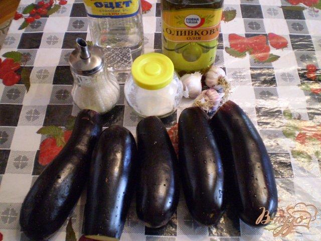 Фото приготовление рецепта:  Баклажаны с чесноком маринованые шаг №1