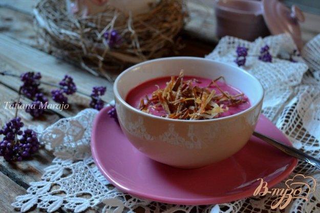 Рецепт Свекольный суп-пюре