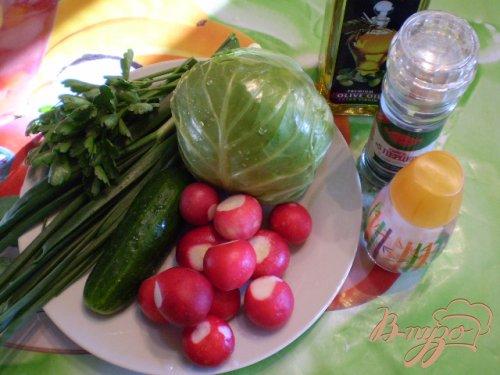 Овощной микс