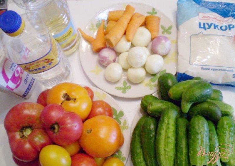 Фото приготовление рецепта: Овощной салат на зиму шаг №1