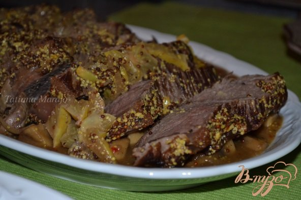 Рецепт Говядина с дижонской горчицей