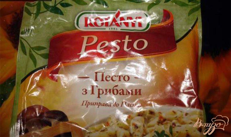 Фото приготовление рецепта: Сырный суп с ветчиной, сельдереем и другими овощами шаг №7