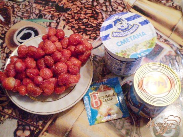 Фото приготовление рецепта: Клубничное мороженое шаг №1