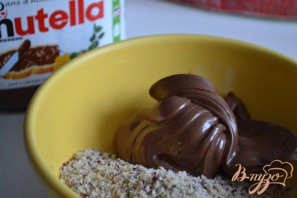 Фото приготовление рецепта: Брецель с шоколадом и орехами шаг №1