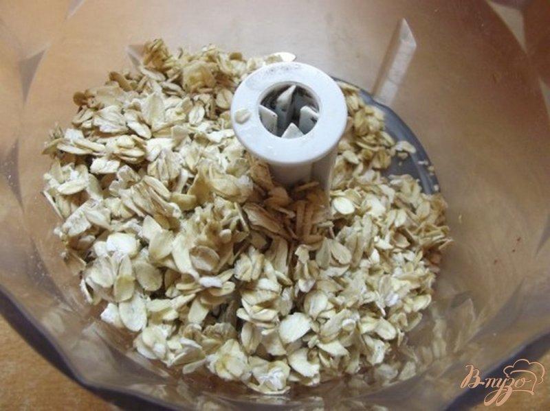 Фото приготовление рецепта: Кексы овсяные с малиной шаг №1