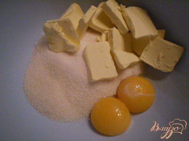 Фото приготовление рецепта: Лимонный пирог с кусочками кураги шаг №2