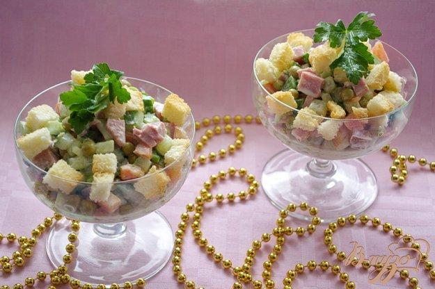 Рецепт Вкусный салат с сухариками