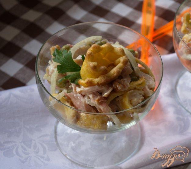 фото рецепта: Салат Праздничный