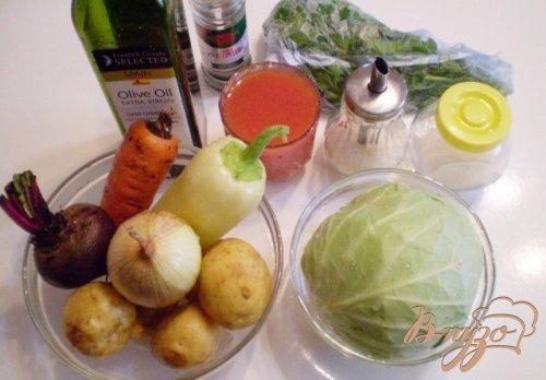 Борщ из свежих овощей с сердцем