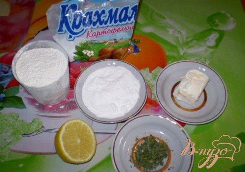 Мятно-лимонное печенье