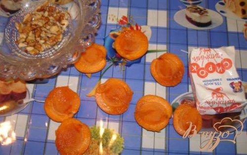 Фаршированные абрикосы