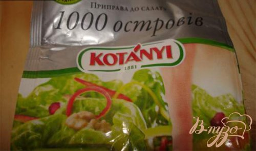 "Салат ""Зимний"""