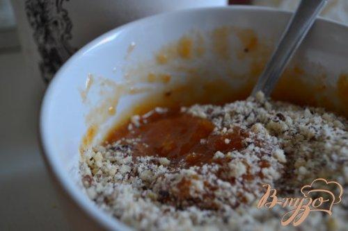 Рогалики из сдобного теста с абрикосовой начинкой