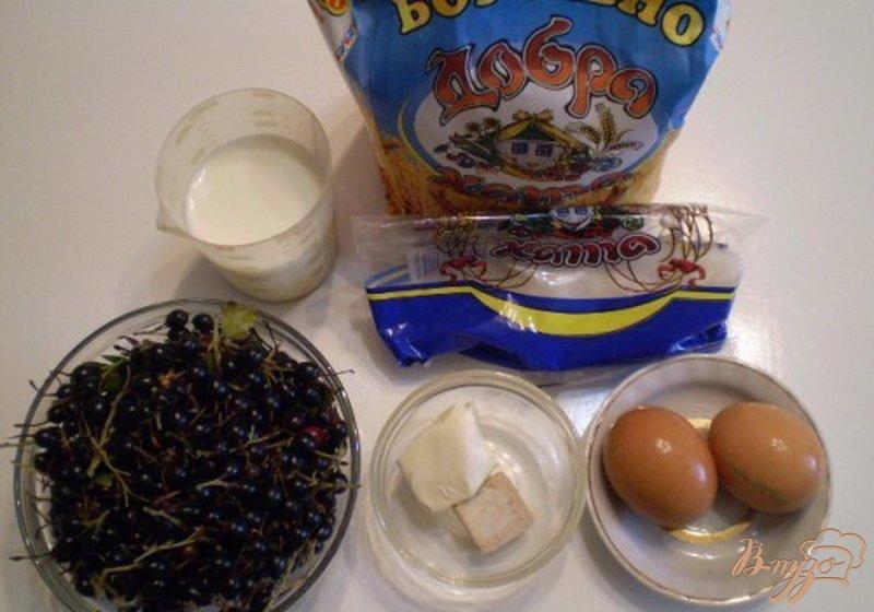 Фото приготовление рецепта: Рулет с черной смородиной шаг №1