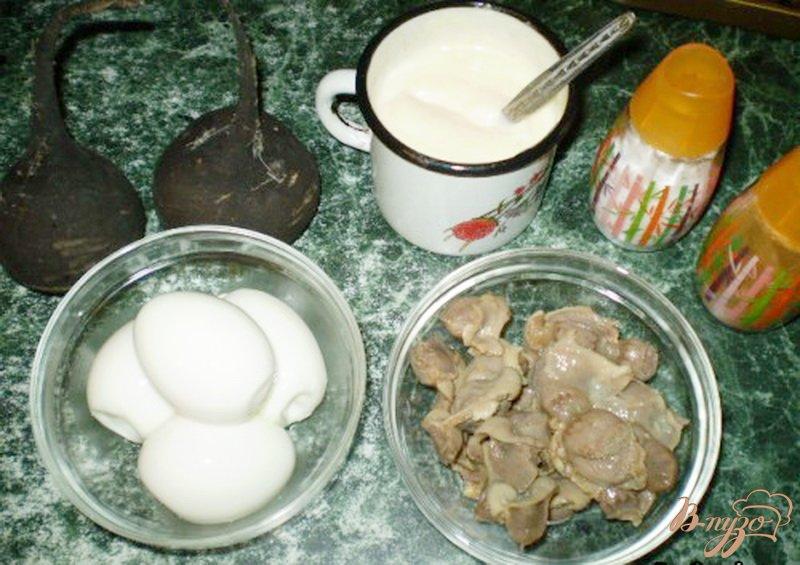 Фото приготовление рецепта: Салат из желудков с черной редькой шаг №1