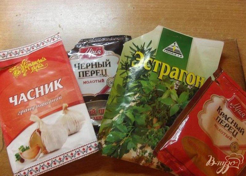 Фото приготовление рецепта: Зеленый гаспачо шаг №1