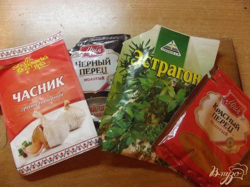 Фото приготовление рецепта: Кабачки запеченные в специях шаг №1