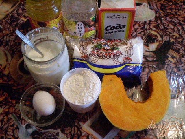 Фото приготовление рецепта: Тыквенные оладьи шаг №1