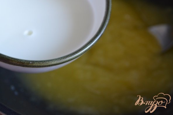 Фото приготовление рецепта: Яблочный десерт шаг №4