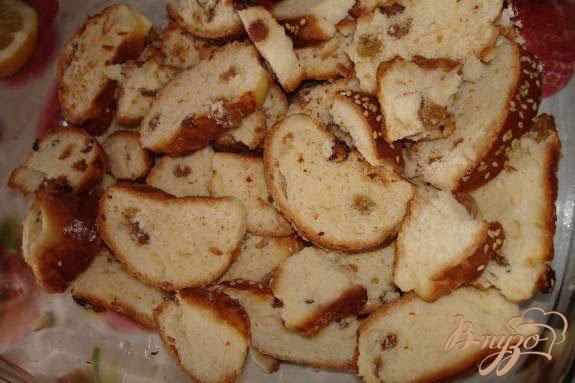 Фото приготовление рецепта: Хлебный пудинг (или куда деть черствые булки) шаг №1