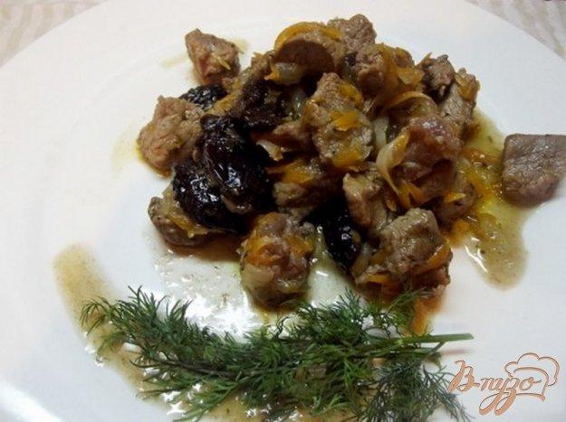 Рецепт Говядина с овощами и черносливом