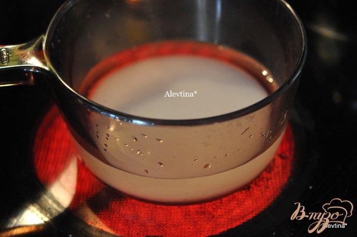 Фото приготовление рецепта: Клубничная гранита с водкой шаг №1