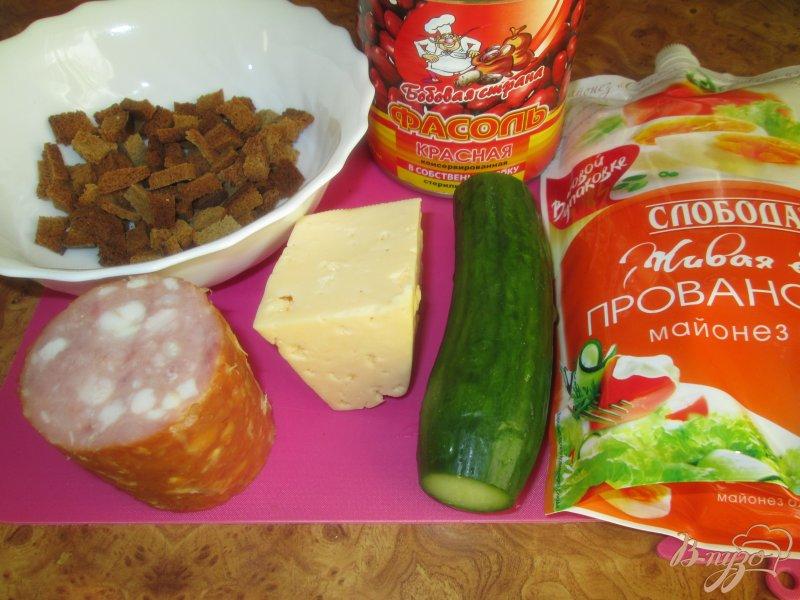 Фото приготовление рецепта: Салат с фасолью и сухариками шаг №1