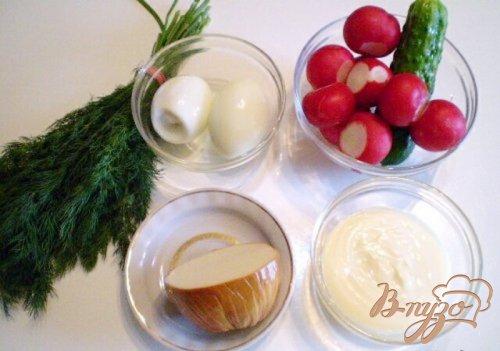 Овощной салат с копченым сыром