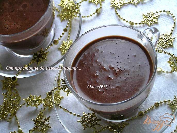 Фото приготовление рецепта: Горячий шоколад шаг №4