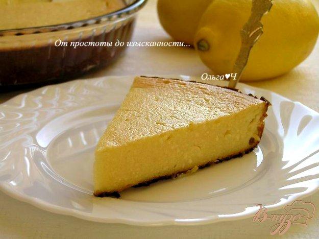 Рецепт Лимонный творожник
