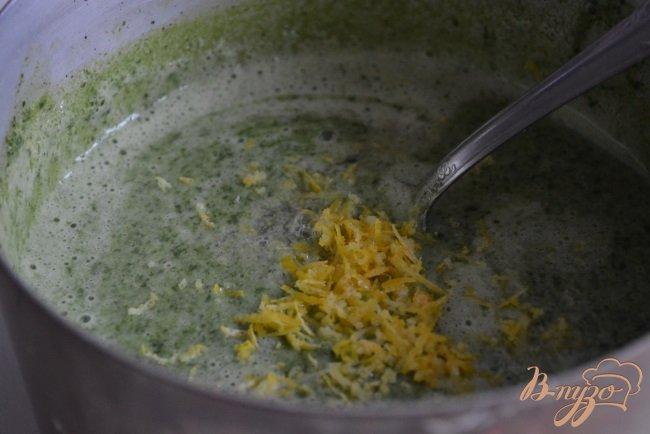 Фото приготовление рецепта: Лимонно-шпинатный соус шаг №2