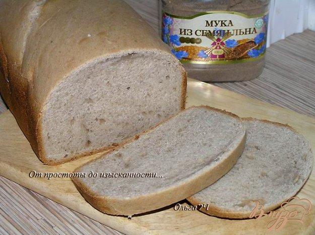 Рецепт Молочный хлеб с мукой из семян льна
